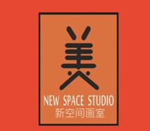 信阳新空间画室