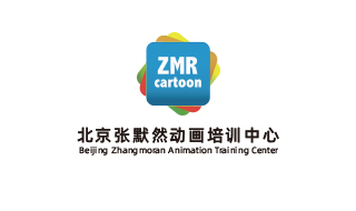 北京张默然动画培训中心